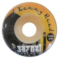 satori_kenny_reed_temple_wheels_1